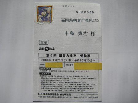 Img_3222
