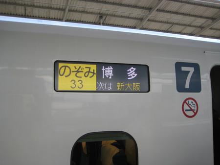 Img_0245
