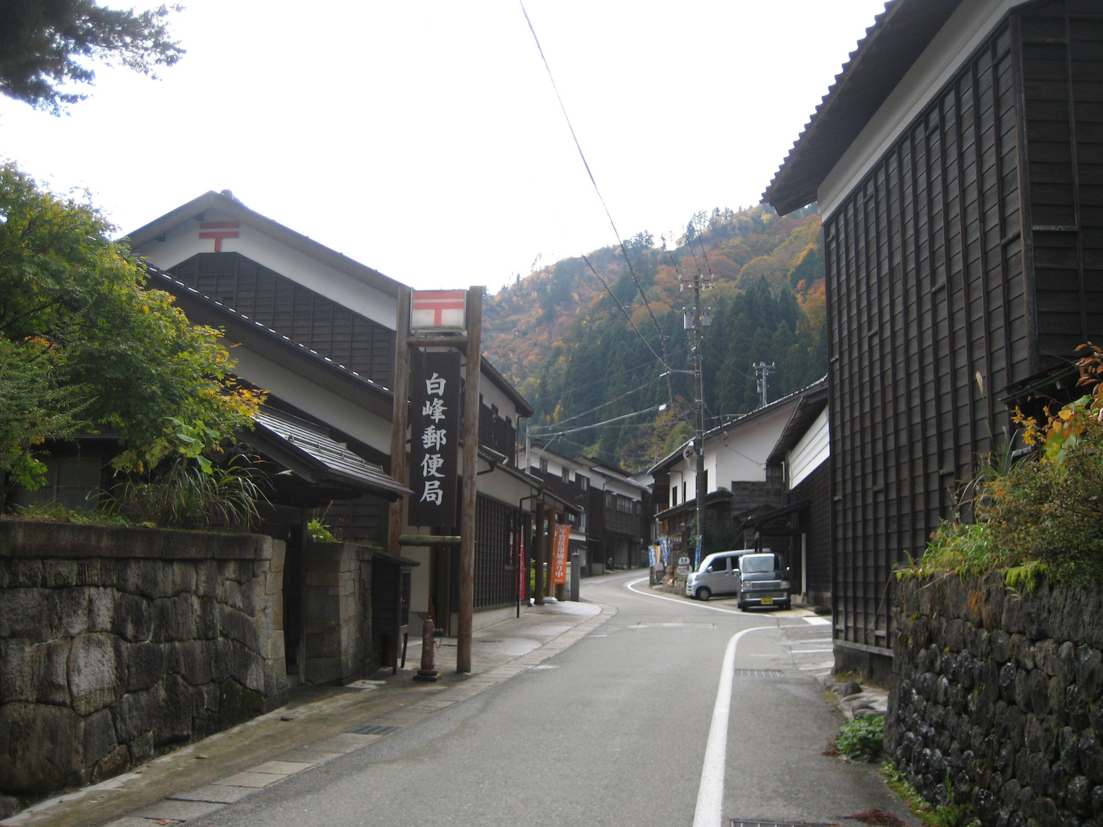 石川県白山市: 中島秀樹の活動日記